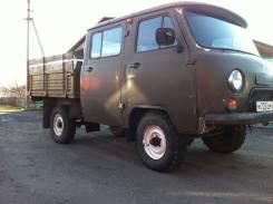 УАЗ 39094 Фермер, 1998