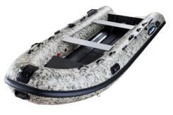 Лодка моторн., быстроходная Gladiator RIB420AL_B CAMO, Оф. дилер Мото-тех