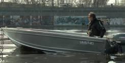 Tuna. 2019 год, длина 4,16м., двигатель без двигателя, 30,00л.с., бензин. Под заказ