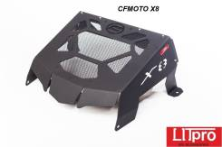 Вынос радиатора Cfmoto X8 LitPro