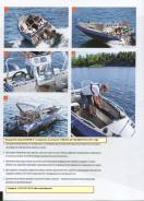 Busnter M - катер с мотором Yamaha 40