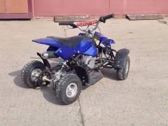 Квадроцикл Grizzly 49, 2016