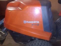 Продается спецтехника Husqvarna R111B