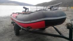 Продам Лодку Skyboat