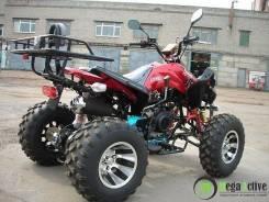 Armada ATV 150 D, 2015