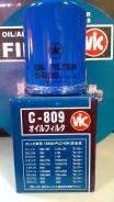 Фильтр масляный VIC C-809. В наличии!
