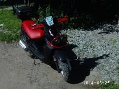 Yamaha BWS 50, 2011