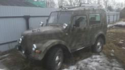 Продается ГАЗ 69