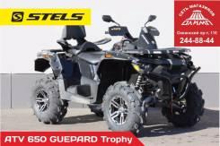 Stels ATV 650G Guepard Trophy, 2016