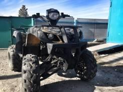 Motoland ATV 200u, 2015