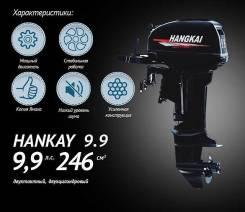 Лодочные мотор новый Hangkai 9,9 л, с В Уссурийске Авто рынок 149-кон