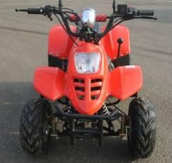 MOTAX ATV A-07 110 cc