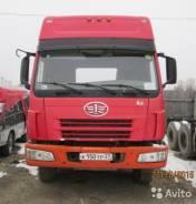 Shaanxi Shacman SX3255, 2008