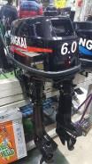 Мотор лодочный 6л. с оптом и в розницу