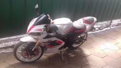 Svk Skyline 250cc, 2015