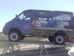 ГАЗ 22177, 2016