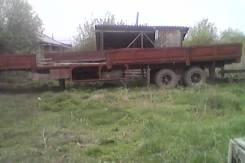 ОдАЗ 9357, 1993