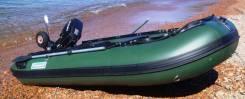 Лодка Forward MX320FL