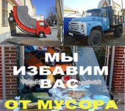 Заказать Квартирные переезды Вывоз мусора Дачного Хлама в Омске