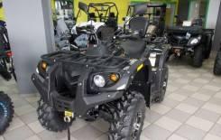 Stels ATV 600 Leopard, 2016