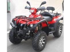 Yamaha Grizzly 550, 2016