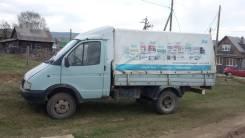 ГАЗ 33021, 1999