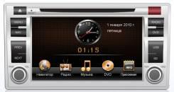 Автомобильная мультимедийная система с модулем GPS Intro 2440SF