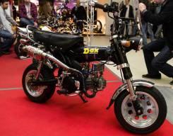 Honda Dax, 1992