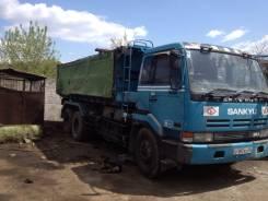 Nissan Diesel UD, 1990