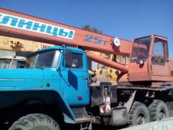 Клинцы КС-55713-3К, 2008