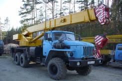Челябинец КС-45721-25, 2007
