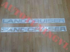 Наклейка на кузов LAND Cruiser 80