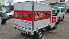Suzuki Carry Truck, 2005