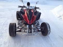 Armada ATV 250, 2013