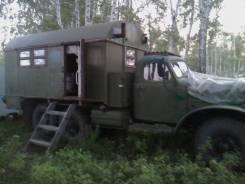 Прдам автомобиль ЗИЛ-157 кунг