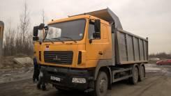 МАЗ 6501В9-8420-000, 2020