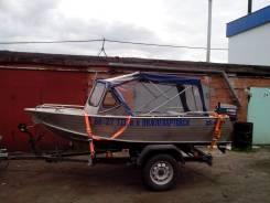 Продам X-craft 42, Yamaha  30   2Т,  на прицепе.