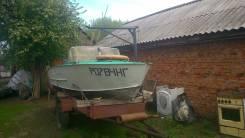 Продам катер прогресс с лодочный мотором ямаха