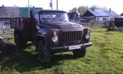 ГАЗ 52, 1981