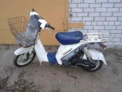 Suzuki Mollet, 1996