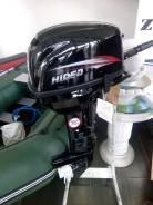 Лодочный мотор Hidea