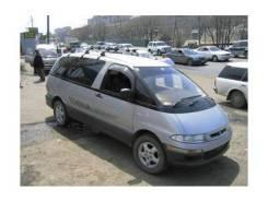 Решетка радиатора. Toyota Estima Lucida, CXR10G, CXR11G, CXR20G, CXR21G, TCR10G, TCR11G, TCR20G, TCR21G Toyota Estima, TCR10W, TCR11W, TCR20W, TCR21W...
