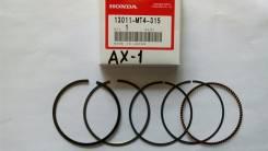 Кольца поршневые Honda AX-1 NX250