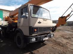 Углич КС-3577-3, 1995