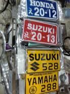 Suzuki honda yamaha, 2016