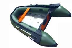 Stingray MX450-0Al