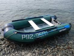 """Продам надувную лодку ПВХ """"Одиссей"""" с мотором."""