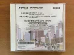 Toyota оригинальный NHDT-W59G/NHDT-W59 CD-ROM