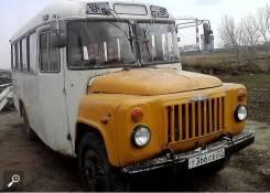 Кавз, 1990