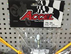 Буксатор для мотоцикла, 2.50 inch, Accel (Taiwan),